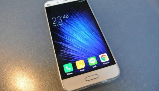 【Xiaomi Mi5】ショップROMから公式globalROMに書き換える方法