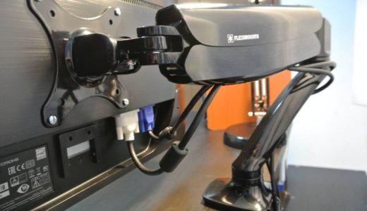 ガス圧式で上下の移動が楽チン!Fleximountsのガススプリング式モニターアーム「M01」レビュー