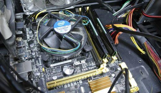 自作PCのマザーボードが故障したので交換してみた!手順から注意点まで解説!