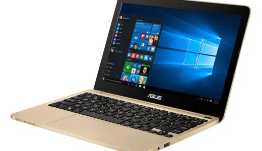圧倒的な安さと軽さが魅力!おしゃれで持ち運びにも便利なノートPC「ASUS VivoBook E200HA-8350」購入レビュー