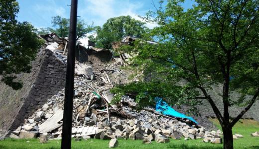 現在の熊本城、被害状況を見に行ってきました