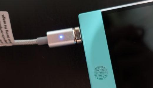 ストレスフリーで快適な充電ができる「dodocool USB Type-C 磁力ケーブル」レビュー